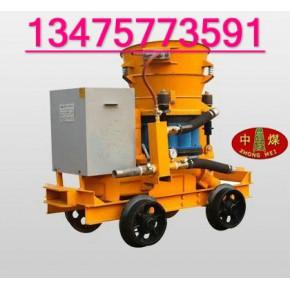 矿用ZSPB-5喷浆机配件/结合板/橡胶压板