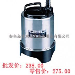 淡海水两用多功能潜水泵HX-8400
