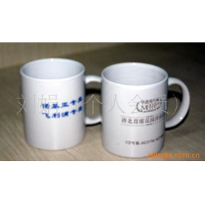 广告马克杯 奥海 陶瓷 80*100