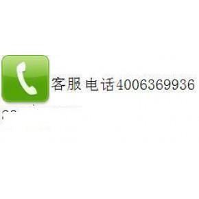 GE通用)关爱〖世界╱健康〗(上海GE通用洗衣机维修电话)4006369936
