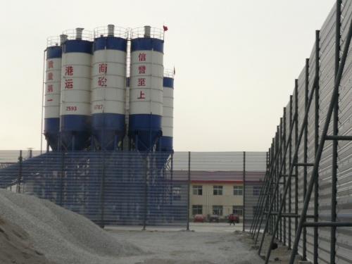 混凝土搅拌站挡风墙制作安装