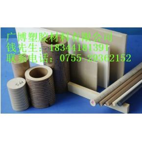 pps板;深圳广博pps板;一线报价;进口加玻纤pps板;p