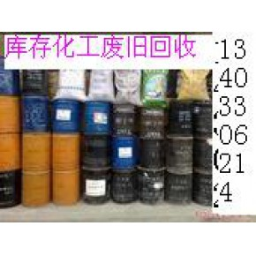 回收环氧树脂,固化剂,橡胶助剂