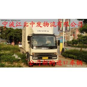 宁波到扬州的物流专线回程车