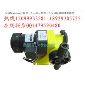锅炉计量泵 污水厂计量泵 水处理计量泵