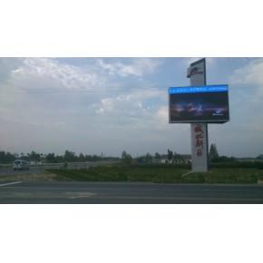 226省道与城北新区南环大道交汇处LED显示屏媒体广告