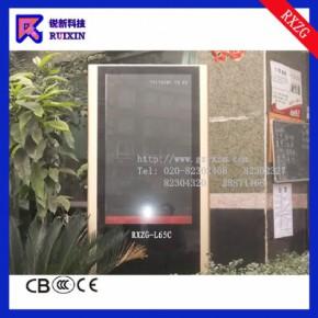 锐新RXZG-L65C室外防暴防水广告机