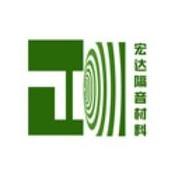 苏州市宏达耐火保温材料有限公司