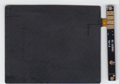 NFC天线板
