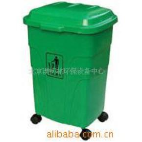 优质塑料垃圾桶 北京 70(L)