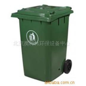 优质塑料垃圾桶 北京 360(L)