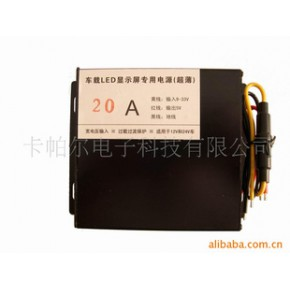 车载条屏LED 降压器电源 5V