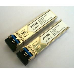 光模块 SFP光模块 千兆SFP光模块 光模块厂家 深圳光模块 光模块品牌