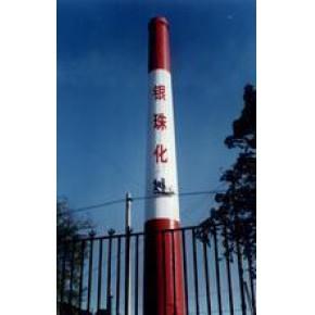 江苏三里港高空承接烟囱维修、烟囱加箍加固、烟囱裂缝维修修补等