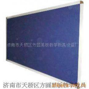 软木板 可定做 软木板 粘的颜色可自定