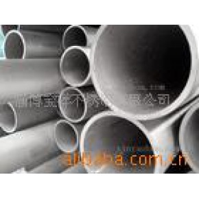 不锈钢管 530(mm)