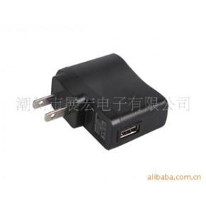 手机充电器ZH-3006