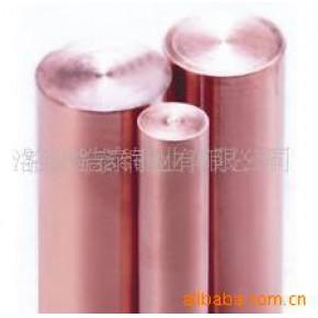 紫铜棒 铜棒材 洛阳14