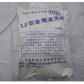 广西LF型金属清洗剂—南宁多赢化工产品