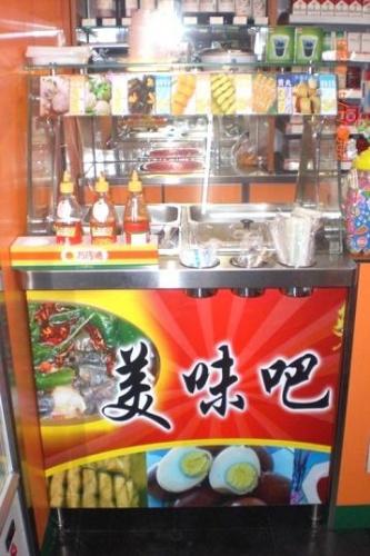便利店设备 熟食柜 汤池机 鱼旦机 小食机EC4-8