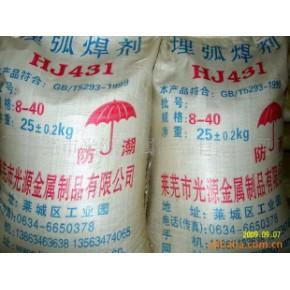 HJ431高锰高硅低氟 埋弧 熔炼 压力容器焊剂