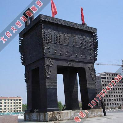 河北唐县文良铜雕厂
