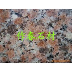 五莲红花岗岩 作春石材 各种