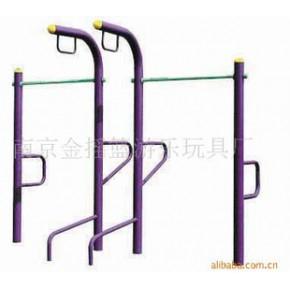 健身器材高低杆.运动器材.体育器材.