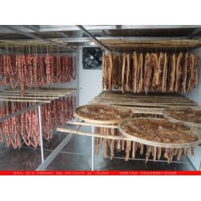 腊肠烘干机、腊肉烘干机、肉制品烘干机