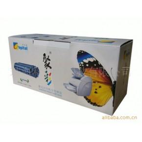 聚彩品牌HP7115硒鼓/碳粉