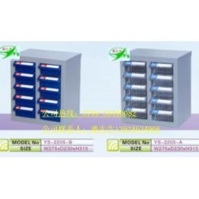 YES-2205零件柜 10抽屉零件柜