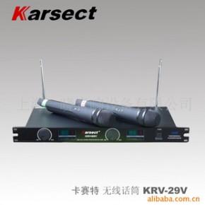 爵士Jueshiy手持式无线话筒 JS-29V