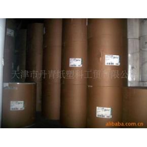 美国进口铜版纸 其他(mm)