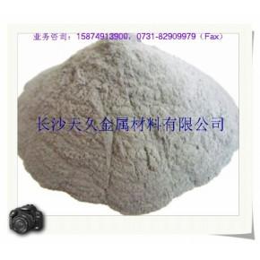 BNi-5钎焊粉
