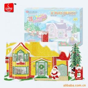 立体拼图,房屋拼图,益智玩具,圣诞屋模型