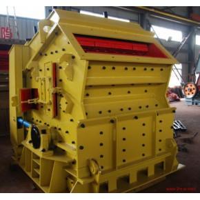 FHJ优点众多反击式破碎机简化破碎工艺流程高强磨技术