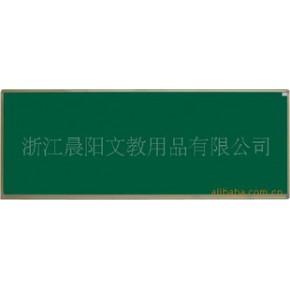 磁性高级教学绿板/书写轻便易擦拭