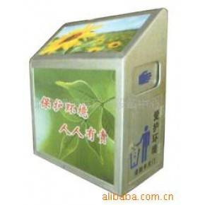优质广告垃圾桶 北京 1(mm)