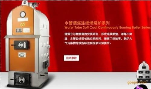 武汉新塑科技有限公司