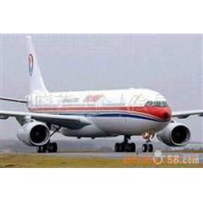 提供上海春秋航空订票服务