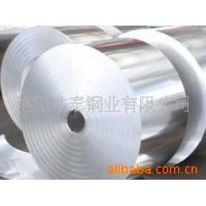 合金铝棒 铝棒材 超硬铝