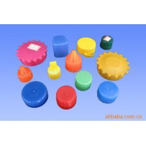 塑料盖 注塑 塑料制品 ZS019