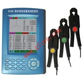 保护测控装置现场校验仪