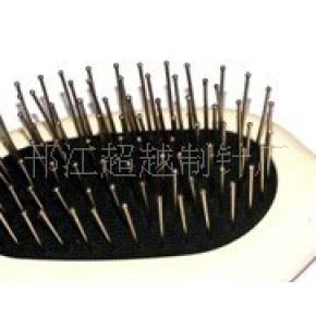钢针、不锈钢钢针、圆规针、飞镖针、宠物梳子针、头梳针、用