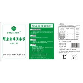 绿迪奥二氧化氯空间环境消毒剂