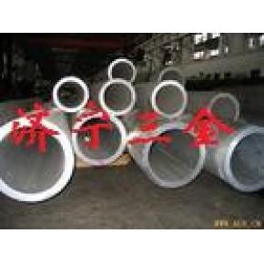 铝管 铝板 铝棒 铝板材