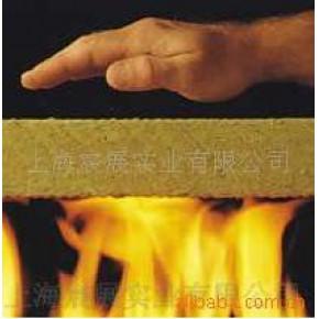 上海樱花防火岩棉板,A1级不燃岩棉板,樱花防火岩棉板价格,防火岩棉板厂家