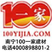 廣西明倫網絡科技公司