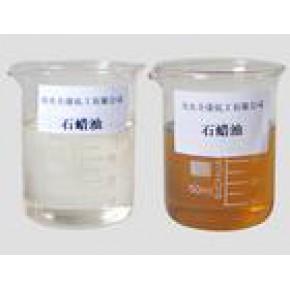 厂价供应石蜡油