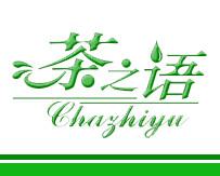 浙江茶之语科技开发有限公司